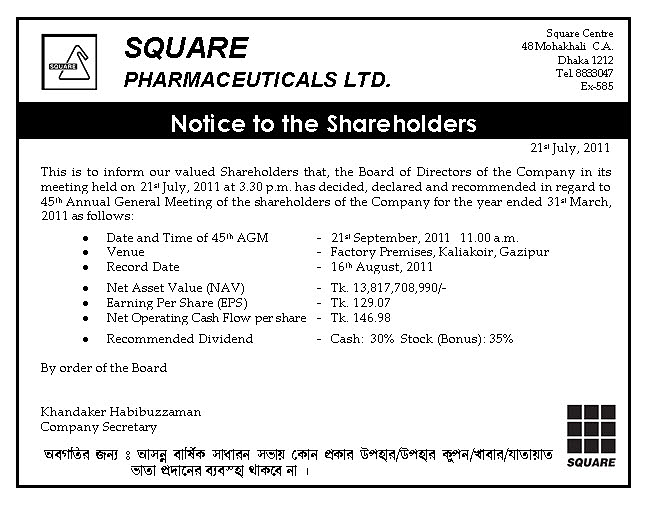 square pharmaceuticals ltd essay Business analysis of teva pharmaceuticals essay  of square pharmaceuticals ltd in bangladesh as an example of hrm role and contribution in overall.